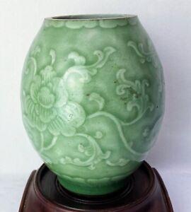 Kangxi Chinese Antique Porcelain Green Glazed Jar 18th Century Chenhua Mark