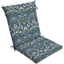 high back lawn chair cushions modern wood dining garden treasures 1 piece outdoor reversible damask patio item cushion seat pad set soft pads choose 2 4pc