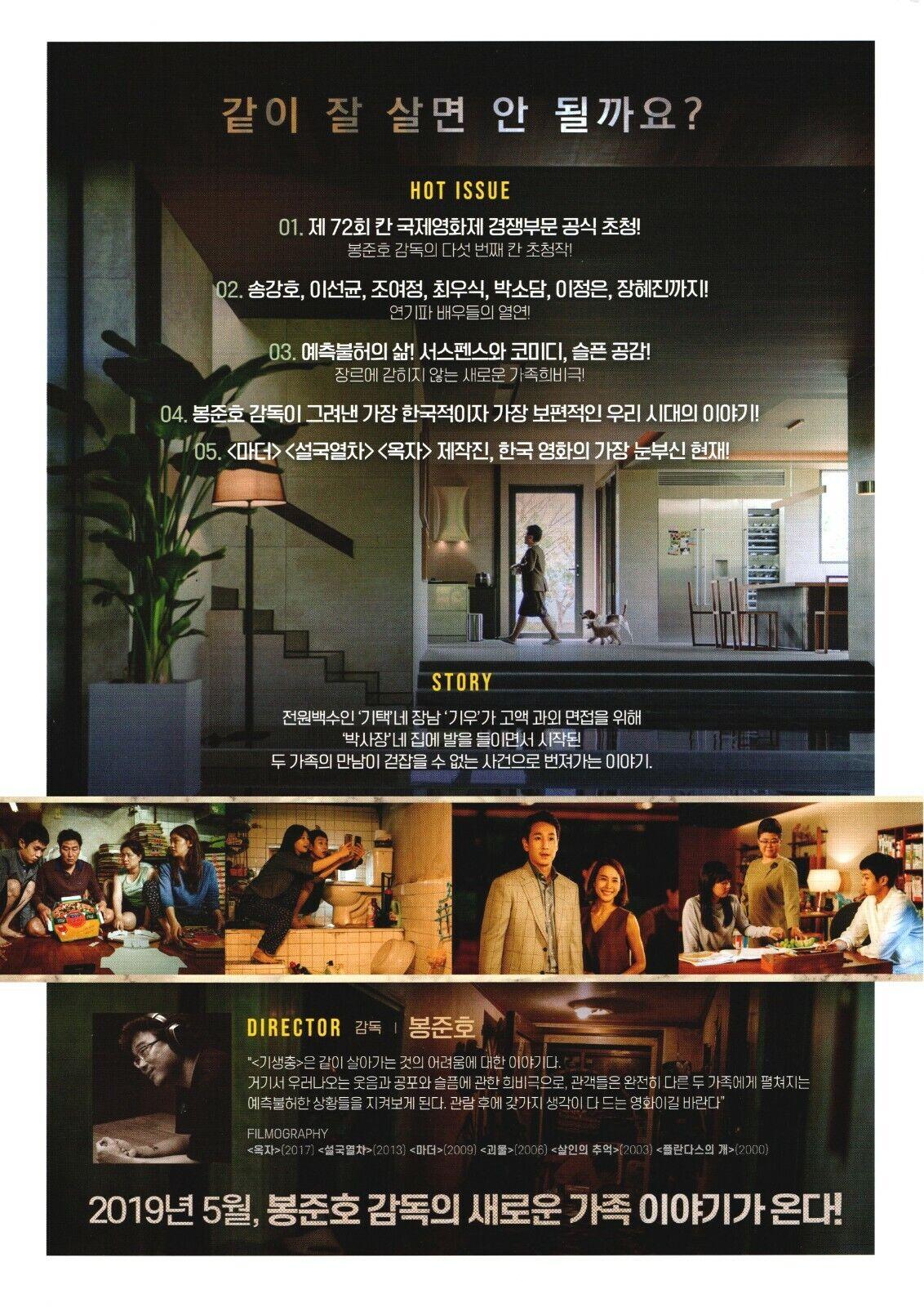 korean movie poster bong joon ho s parasite 2019 cannes golden palm a4 size