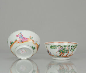 Pair Antique 18C Chinese Porcelain Famille Rose Qianlong Cherry Picker Bowl C...