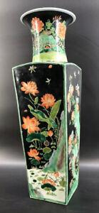 Large Antique Chinese Famille Verte Porcelain Vase 19Th C. No Reserve Bid!