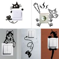 Mural Light Switch Wall Stickers Funny Wall Art Decal