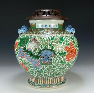 Antique Chinese Wucai Porcelain Jar Vase with Handles and Mark