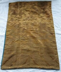 Chinese QING embroidered brocade brown/gold silk panel dragons pearl waves