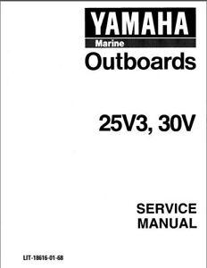 Yamaha 25 30 Hp 2-Stroke ( 25V3 , 30V ) Outboard Motors