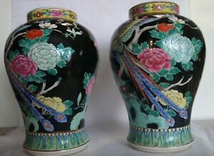 Antique Chinese Pair of Famille Noire Black Glaze Phoenix Vases Jars Signed