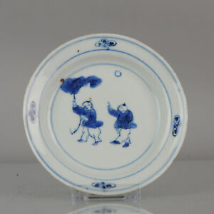 Antique Chinese Plate 17th C Porcelain Ming Tianqi Transitional BOYS LOT...
