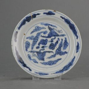 Antique Chinese 17th C Porcelain Ming/Transitio