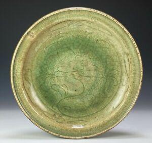 Large Antique Chinese Celadon Glazed Porcelain Dish - Ming Dynasty