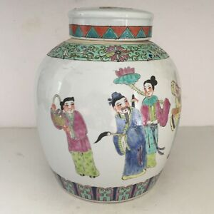 Large 20thC Hand Painted CHINESE Famille Rose GINGER JAR with Scholars