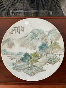 👀Chinese Landscape Hand-Painted QianJiang Porcelain Tile
