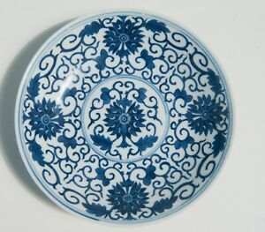 GUANGXU MARK AND PERIOD LOTUS PLATE EX CHRISTIE's