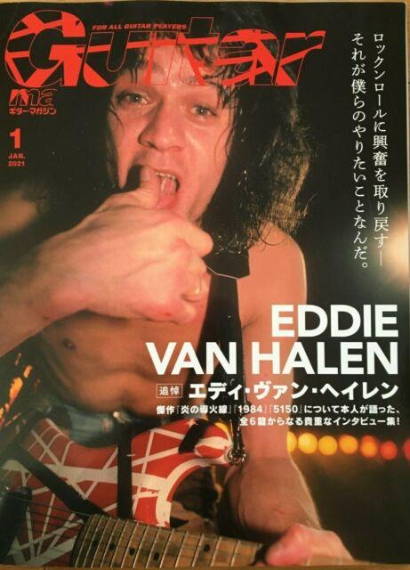 guitar magazine january 2021 japan rock music eddie van halen evh edward poster