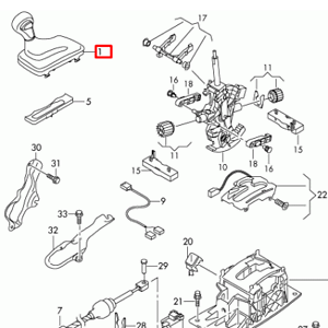 Audi Q7 4L Automatic Gear Shift Knob 4L2713139AJVEX NEW
