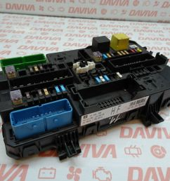 opel vauxhall astra h zafira b fuse box relay control module unit 13206758 [ 1037 x 778 Pixel ]