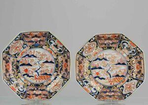 SET Edo Antique Japanese Imari Plates Octagonal FLower scene 18C Porcela...