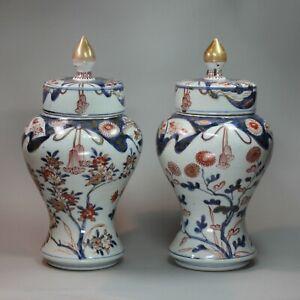 Pair of Japanese imari baluster vases and covers, circa 1700