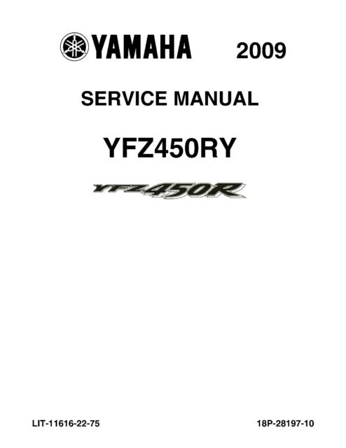 Yamaha ATV service workshop manual 2009 YFZ450R / YFZ450RY
