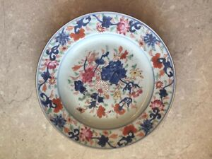 Very rare Chinese polychrome signed 18th century plate