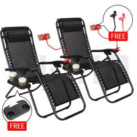 2 Zero Gravity Lounge Beach Chairs+Utility Tray Folding