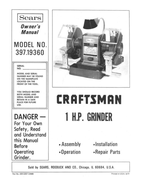 1977 Craftsman 397.19360 1hp 8