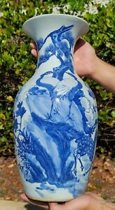 "Antique 19th Century Chinese Porcelain Blue White Vase Cranes Deer 17"""