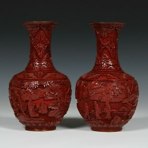 Pair Antique Chinese Cinnabar Vases Red Lacquer Qing