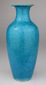 Antique Chinese Turquoise Glazed Monochrome Porcelain Vase 18th 19th Qing