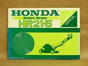Image Is Loading Vintage Nos New Honda Hr215 Hr21 5 Rotary