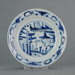 Antique Chinese Porcelain Jiajing/Longqi