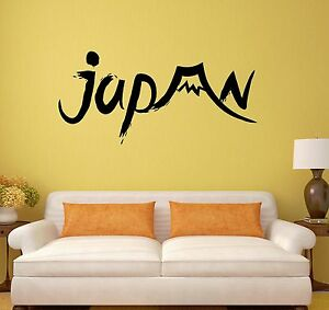 Japan Japanese Mount Fuji Oriental Decor Wall Decal Vinyl