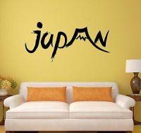 Japan Japanese Mount Fuji Oriental Decor Wall Decal Vinyl ...