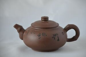 Chinese YiXing ZiSha Teapot with Mark (T101)