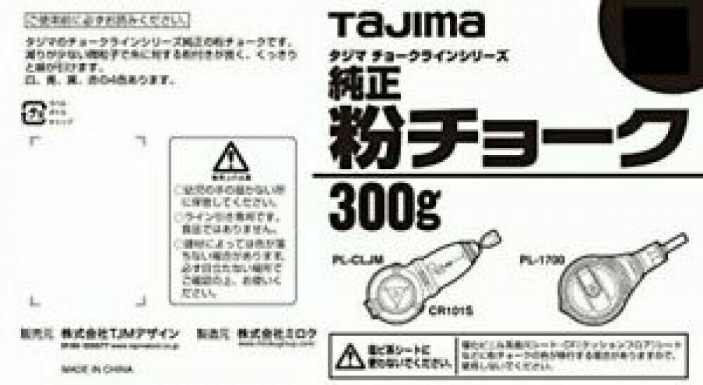 official UK wholesale store TJM Design Tajima Tajima