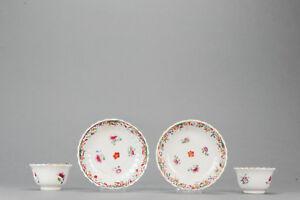 Antique pair 18th c Chinese Porcelain Famille Rose Tea Bowl Cup Saucer Q...