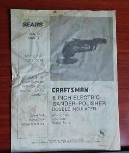 Sears Craftsman Rotary Tool Parts