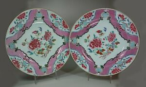 Pair of Chinese famille rose chargers, Qianlong (1736-95), decorated with p