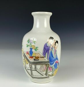 Old Chinese Porcelain Vase with Figures and Writing - Republic