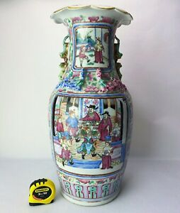 Very Large Chinese Antique Porcelain Famille Rose Vase With Figures 19th Century