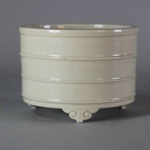 Chinese blanc de chine tripod censer, Kangxi (1662-1722)