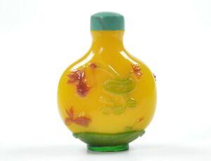 A Very Fine Chinese Peking Glass Snuff Bottle