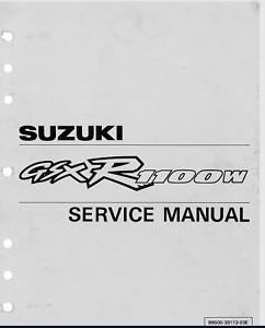 GSX-R 1100W 1993-1998 Service Manual e BOOK *** SPECIAL