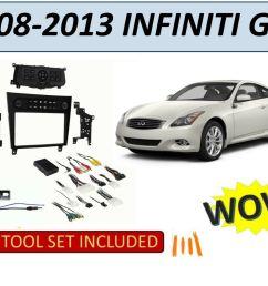 metra 99 7625b 2008 2013 infiniti g37 installation kit for sale online ebay [ 1600 x 1236 Pixel ]