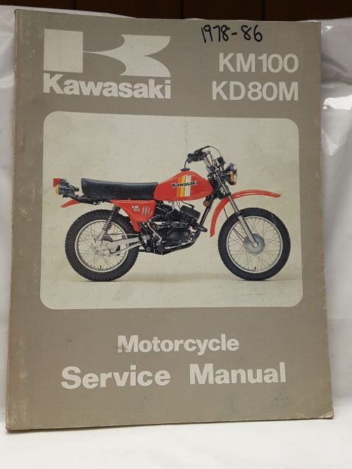 small resolution of norton secured powered by verisign kawasaki km 100 kd 80m motorcycle service manual