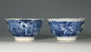 A Fine Pair of Chinese Blue and White Porcelain Cups Qianlong C1760