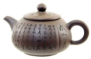 Vintage EXQUISITE CHINESE YIXING PURPLE SAND Calligraphy Handwork Teapot