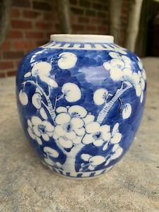 Antique Chinese Ginger Jar With Prunus Flower Decorations- With Character Mark