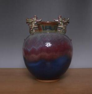 33CM Signed Antique Chinese Yaobian Glaze Porcelain Pot