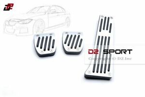 Aluminum No-Drilling Pedal Covers Set Manual for BMW 1 2 3