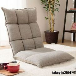 Cushioned Folding Chairs Lift Minneapolis Ems Shipping Legless Chair L Shape Sofa Japanese Reclining Holding Gray | Ebay